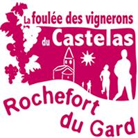 La foulée des vignerons de Castelas